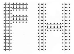 FH_monogram